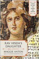 Book cover for Rav Hisda's Daughter