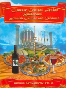 Classic Central Asian Bukarian Jewish Cuisine and Customs