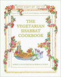 Cover of Vegetarian Shabbat Cookbook